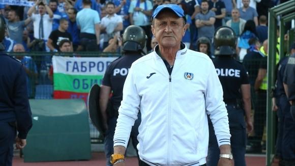 Делио Роси обяви групата на Левски за Разград - Буш е аут