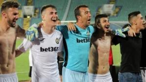 Групата на Славия за финала срещу Левски