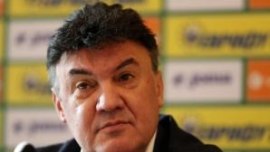 Борислав Михайлов ще открие ново футболно игрище в Пазарджик