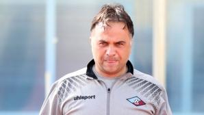 Николай Митов: Доволен съм - отборът остана, оставам и аз