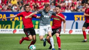Фрайбург завърши сезона оптимистично