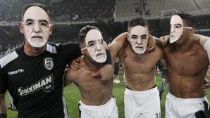 Скандал разтърси Гърция след финала за Купата
