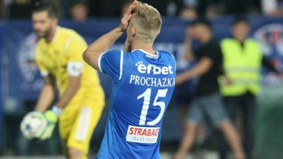 Левски: Не убивайте спорта в България!