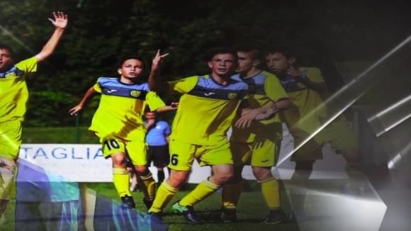 Юноши на Левски заеха трето място на престижен турнир в Италия