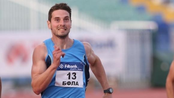 Двама български атлети хванати с допинг