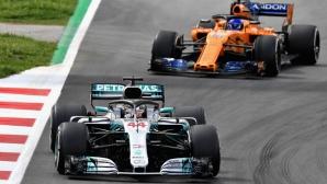 ФИА обсъжда отпадане на синия флаг във Формула 1