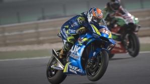 Алекс Ринс остава в MotoGP със Suzuki за още 2 години