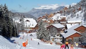 Франция ще приеме световните финали в алпийските ски през 2023-а