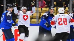 Финландия отпадна изненадващо на световното по хокей на лед