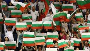 БФ Волейбол пуска безплатни билети за Световното
