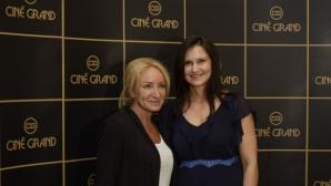 Нови изненади в Cine Grand Park Center