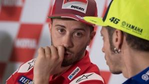 Край на интригата: Довициозо остава в Ducati