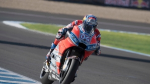 "Дови постави рекорд на ""Льо Ман"" във втората MotoGP тренировката"