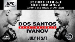 Пуснаха постера за дебюта на Багата в UFC