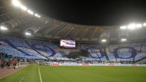 Разпродадоха билетите за решаващия сблъсък между Лацио и Интер