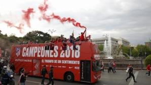 Атлетико Мадрид отпразнува титлата в Лига Европа с парад