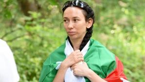 Хиляди почетоха Боян Петров с поход на Витоша (галерия)