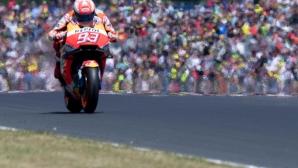 Нова лесна победа за Маркес в MotoGP благодарение на чужди грешки (видео)