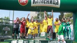 FC Words грабнаха регионалната Фен Купа 2018