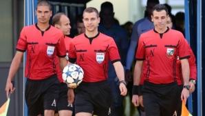 Обявиха съдийските наряди в битката за оцеляване в Първа лига