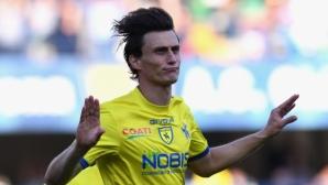 Киево се поздрави с минимална победа за финал