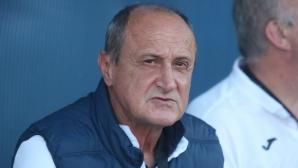 Делио Роси: Гоним задължителна победа срещу Черно море, клубът ще реши бъдещето ми