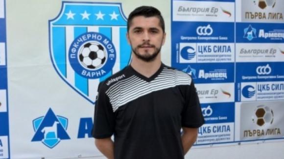 Шесткратен шампион на България се раздели с Черно море