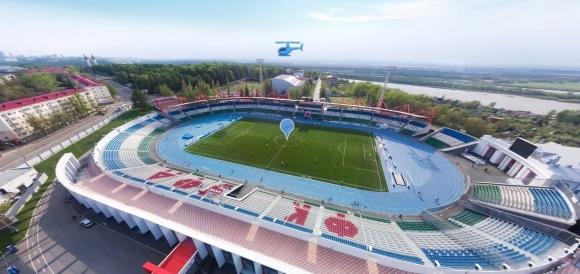 В Уфа строят нов стадион