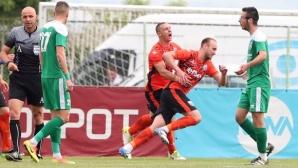 Един от двата тима ще изпадне директно: Пирин - Витоша 0:0