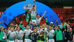 Сантос Лагуна спечели за шести път титлата в Мексико