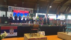 Силно българско представяне на голям турнир по щанги в Сърбия