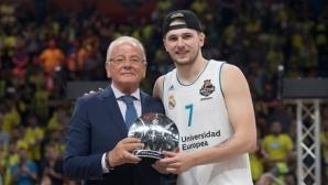 Дончич в най-младият MVP в историята