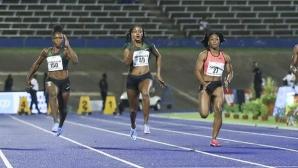 Томпсън най-бърза на 100 м в Кингстън, Прайс №1 м в света на чук при жените