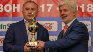 Киров: Изненадан съм от тази награда