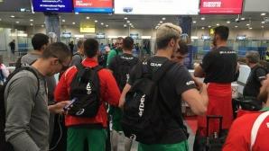 Волейнационалите потеглят за Китай