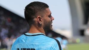 Официално: Аржентина атакува световната купа без Икарди