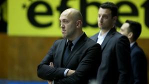 Небойша Видич: Не съм доволен от играта, но съм доволен от победата