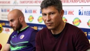 Балъков: Етър и ЦСКА са любимите ми отбори