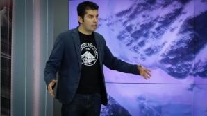 Кирил Петков за издирването на Боян Петров: Операцията струваше над $ 65 000