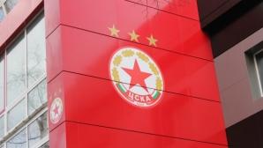 Откриха Борносузов - денят за плащането на активите на ЦСКА наближава