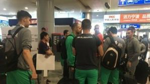 Националите пристигнаха в Китай след 15 часа път