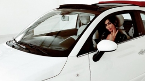 Божинов зарадва Биляна с нова кола