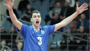 Матей Казийски, Теодор Салпаров и Тодор Алексиев са сред най-добрите чужди волейболисти играли в Русия