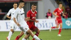 Съперниците на ЦСКА-София и Славия за ЛЕ, във втория кръг чакат Севиля и още куп класни отбори
