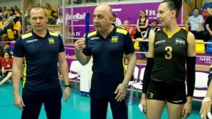 В Украйна очакват тежък мач срещу България в Златната европейска лига
