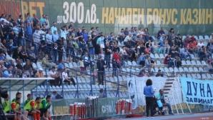 Феновете на Дунав: Надяваме се на феърплей от Царско село и съдиите