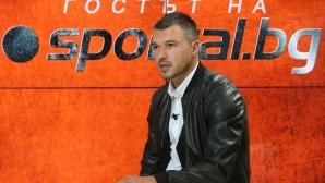 Божинов разкри защо е затворил телефона на Моуриньо (видео)