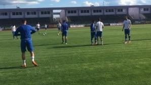 Арда проведе последна тренировка преди финала