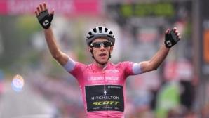 Саймън Йейтс остана лидер в Джиро д'Италия