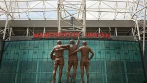 Манчестър Юнайтед е най-скъпият клуб в Европа